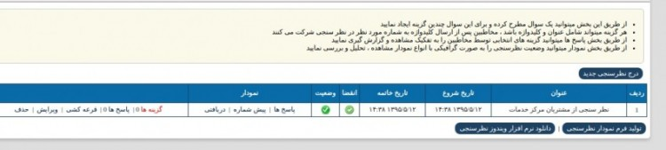 -module=Voting (1)